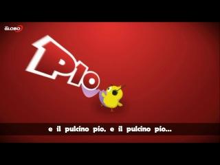 Pulcino PIO  ������� ��